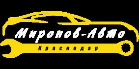 Миронов-авто
