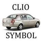 сервис symbol